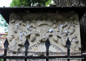 The Old Jewish Cemetery--the tomb of Rabbi Isserles