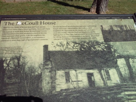 Marker showing the house that once stood here.