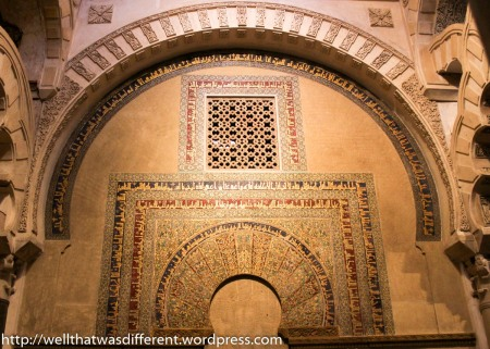 Fortunately, the Christians did not destroy these gorgeous Moorish doors.